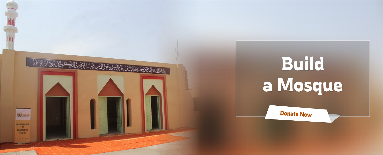 Build-A-Mosque