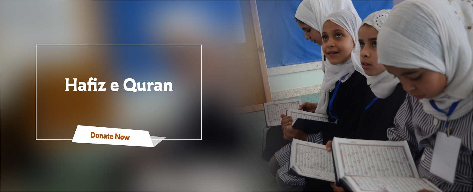 Hafiz-e-Quran