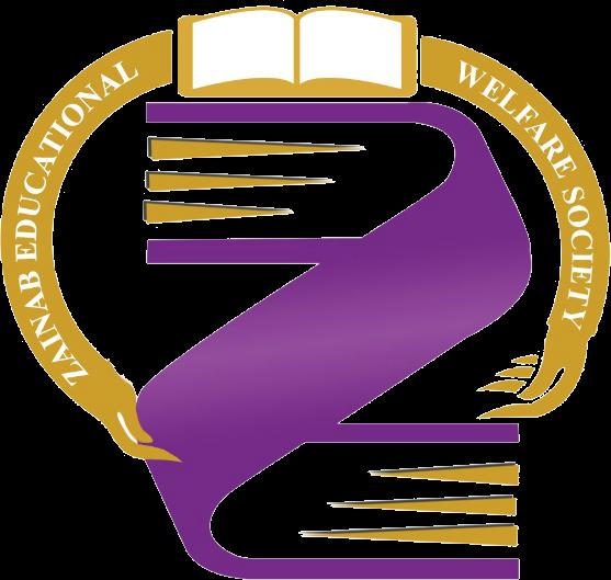 Zainab-Educational-Welfare-Society-logo